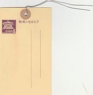 6 Yen - Stationery Ganzsache Entier - Pochette Avec Fil De Fer - Buste