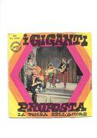 I GIGANTI - PROPOSTA / LA TOMBA DELL'AMORE - Vinyl Records