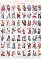 CHINA PRC Stamp 1999-11 50th Founding Of PRC 56 Ethnic Costume Souvenir Sheet - Ongebruikt