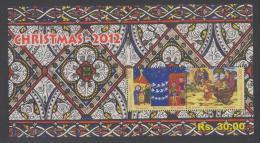 Sri Lanka (2012) - Block -  /   Christmas - Noel - Navidad - Natale - Weihnachten - Navidad