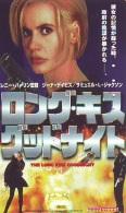 Télécarte Japon - Film Cinema (4159)  THE LONG KISS GOODNIGHT - Japan Movie Phonecard - Cinéma