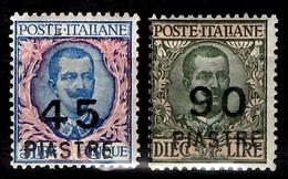 Levant Italien YT N°162/163 Neufs *. B/TB. A Saisir! - 11. Foreign Offices