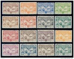 PORTUGAL, AF 260/75, Yv 257/72, ** MNH, F/VF, Cat. € 11,00 - 1910-... République