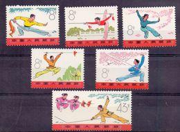 Chine N° 1966 A1970 Neuf Sans Charniere XX  MNH - Nuovi
