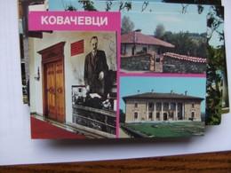 Bulgarije Bulgarien Bulgary Georgi Dimitroff House - Bulgarije