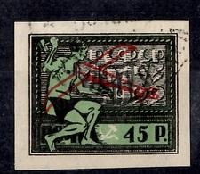 Russie Poste Aérienne YT N° 1 Oblitéré. Premier Choix. A Saisir! - 1923-1991 USSR