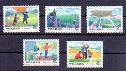 Chine N° 2135 A 2139 Neuf Sans Charniere XX  MNH - 1949 - ... République Populaire