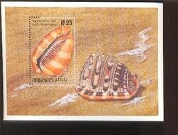 MALDIVES  1856 B  MINT NEVER HINGED SOUVENIR SHEET OF FISH-MARINE LIFE  #   582-3  ( - Fishes