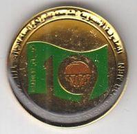 19th ABC Basketball Championship, Algeria / Pin, Badges, Badge - Basketball