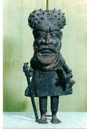 CAMEROUN : FOUMBAN - Masque Représentant Un Notable Bamoun - Cameroun