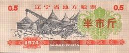 People's Republic Of China Chinese Lebensmittelgutschein Uncirculated 1974 0,5 Jiao - China