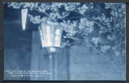 LOVELY  Hight Scene Of The Restaurant Ginsui - Jinsen - Viaggiata In Busta - Rif. Mn0910 - Japan