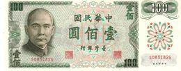 Taiwan P.1983  100 Yuan 1972   Unc - Taiwan