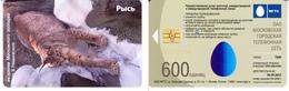 Phonecard   Russia. Mgts 600 Units 2013 Quantity: 7000 Pcs - Russia