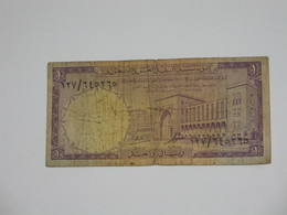 1One Riyal - Saudi Arabian Monetary Agency - ARABIE SAOUDITE 1968    **** EN ACHAT IMMEDIAT **** - Arabie Saoudite