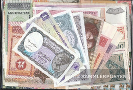 All World 25 Different Banknotes - Banknotes