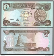 IRAQ 0.50 DINAR 1985 P 68 UNC - Iraq