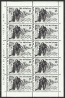 1999 Vaticano Vatican KOSOVO  COSSOVO 10 Serie In Minifoglio MNH** Minisheet - Nuevos