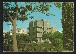 Saudi Arabia Picture Postcard The Fine Craftsmanship In The Old Houses Of Jeddah View Card - Saudi Arabia