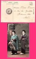 "Tokio - Japan - 2 Geisha - "" Half Sen "" + Poste TIEN TSIN Poste Française + TOKIO JAPAN 1908 Vers LILLE - Chine"