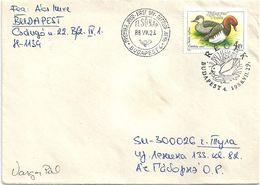 9775 Hungary FDC Fauna Animal Bird RARE - Canards