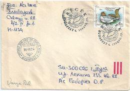 9776 Hungary FDC Fauna Animal Bird RARE - Canards