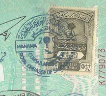 Saudi Arabia 500 Riyals Revenue Stamps On Used Passport Visas Page - Arabie Saoudite