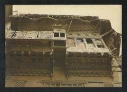 Saudi Arabia Picture Postcard Traditional Balconies In Historical Jeddah View Card - Saudi Arabia