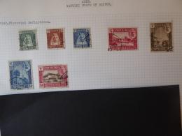 ADEN KATHIRI STATE OF SEIYUN SG 01-7 USED - Aden (1854-1963)