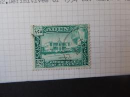 ADEN KATHIRI STATE OF SEIYUN SG 040 USED - Aden (1854-1963)