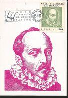 J) 1972 MEXICO, ART AND SCIENCE OF MEXICO, JUAN RUIZ ALARCON, GUTEMBERG POSTCARD - Mexico
