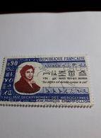 Timbres France 1972. YT = 1734 - Jean Francois Champollion Oblitéré - France