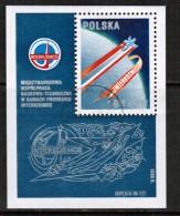 POLAND  Scott # B 139 VF USED Souvenir Sheet SS-86 - Blocks & Sheetlets & Panes