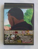 JPN Anime DVD Box : Higurashi No Naku Koro Ni Kai ( DVD 8 Musubi File 02 ) - Animation