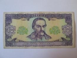 Ukraine 10 Hryven 1992 Banknote - Ukraine