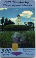 VLADIMIR REGION : VLA001 500u Church Pokrova Nerly CH23 (gold Chip) USED - Russia
