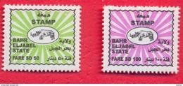 SOUTH SUDAN Revenue Stamps 50 & 100 SD Bahr Eljabel State (=Central Equatoria) !RARE!!! Südsudan Soudan Du Sud - South Sudan