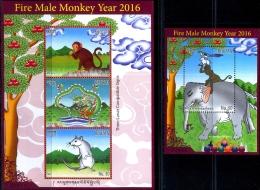 CELEBRATIONS-CHINESE NEW YEAR-FIRE MALE MONKEY YEAR 2016-SET OF 2 MS-BHUTAN-MNH-ABHTMS-1 - Bhutan