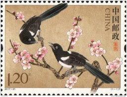 CHINA VR 2017-21 ** Birds Vögel Oiseaux Magpie 1v - OFFICIAL ISSUE - DHCHN - 1949 - ... Volksrepublik
