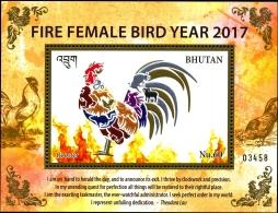 CHINESE NEW YEAR-FIRE FEMALE BIRD-YEAR 2017-SET OF 2 MS-EMBOSSED-BHUTAN-MNH-ABHTMS-1 - Bhutan