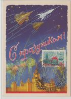 URSS Carte Maximum 1957 Journée De La Radio - 1923-1991 URSS