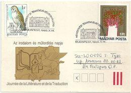 9792 Hungary SPM Philately Architecture Animal Bird Language - Languages