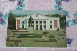 Russia. Komsomolsk-Na-Amure. Lenin Monument  -1975 - Monuments