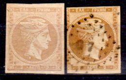 Grecia-002 - Grande Ermes Del 1861-1875 Senza Numero Al Verso - Privi Di Difetti Occulti. - 1861-86 Grande Hermes
