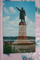 Russia. KINESHMA   Lenin Monument. 1971 - Monuments