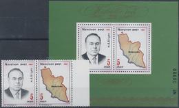 ** 1993, 70 Geb. Von H.Aeluyew, Postfrischer Block U. Zdr.-Paar, Mi. 215.- (Michel: 1,2 Bl.1) - Stamps