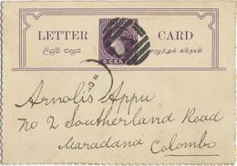 Beleg 1893/95, 2 Verschiedene GA-Kartenbriefe 5 C. Violett,weiss U. 5 C. Schwarzbrau,hellblau Von Colombo Nach Maradana  - Stamps