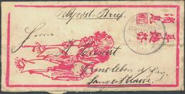 Beleg 1901, Rot Illustr. Feldpostbrief Vom Panzerschiff SMS Weissenburg, Das Waehrend Des Boxer-Aufstandes Im Chin. Meer - Stamps