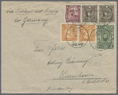 Beleg 1936, 6 Werte, Interessante MiF Auf Brief Von Raying Via Swatow-Sibirien Nach Deutschland (Michel: 202,250-51(2),2 - Stamps