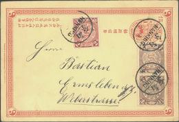 Beleg 1901, 1 C. Rot Drache GA-Antwortkarte Mit 2x 1/2 U. 2 C. Drache Als ZuF Von Nanking Nach Deutschland (Michel: Han  - Stamps